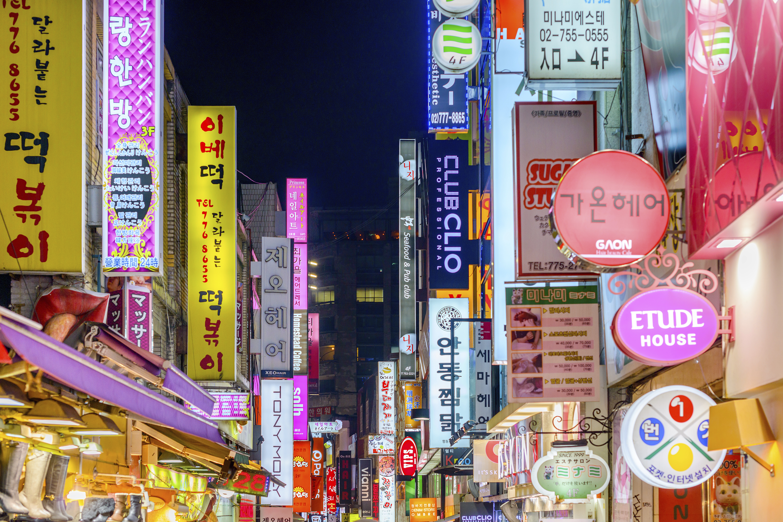Skin Care Gets Seoul-ful: The Korean Beauty Explosion 2.0