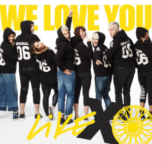 SoulCycle 10th Anniversary